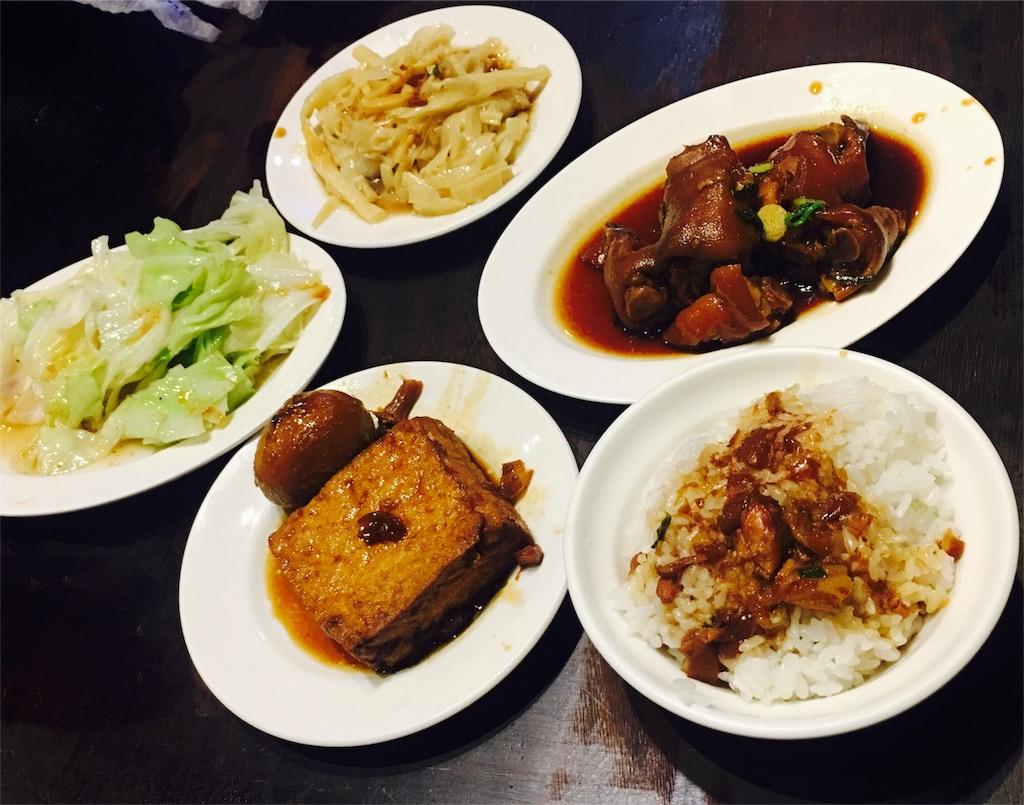 台湾台北の美味しい豚足