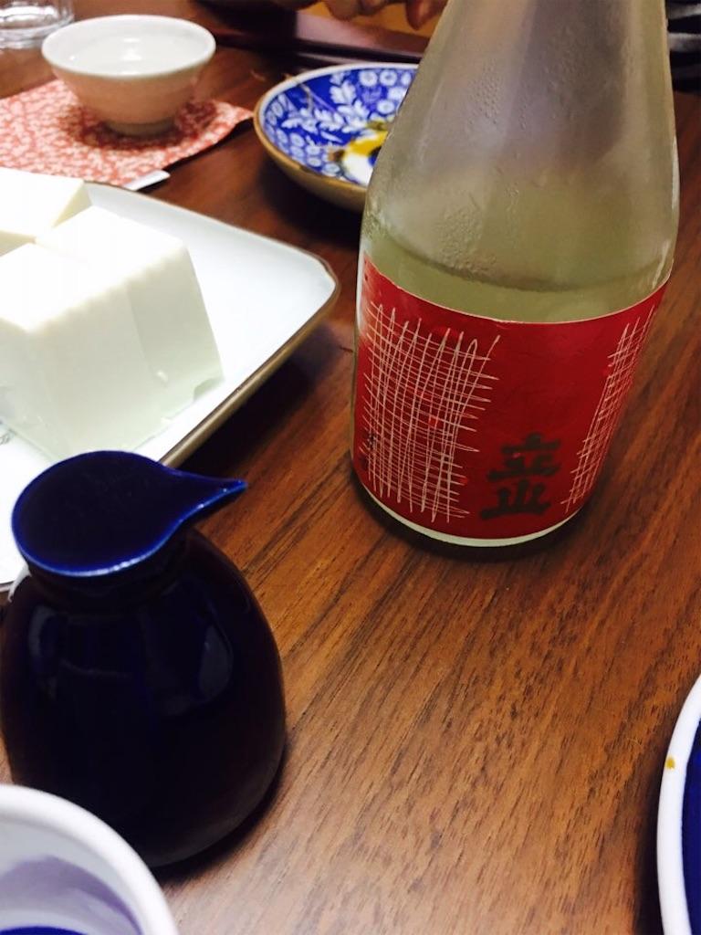 飲みやすくておいしい日本酒田酒