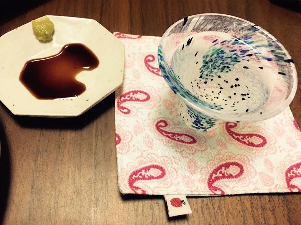 富山の日本酒立山を飲む