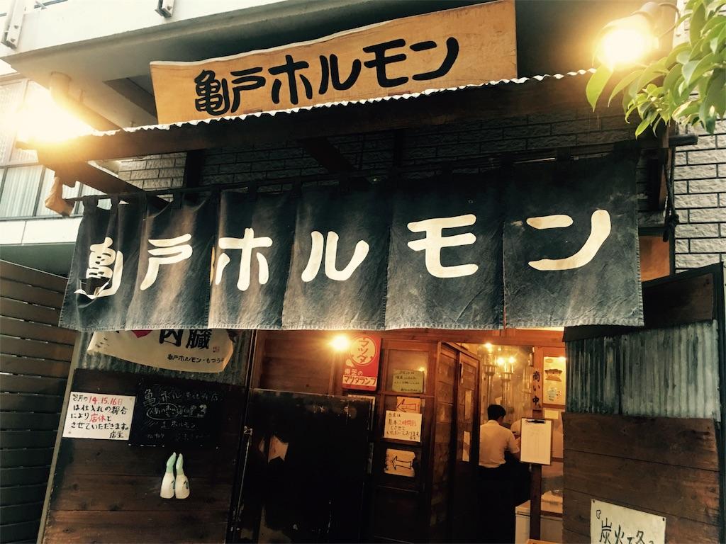 f:id:isoyama0103:20170809233300j:image