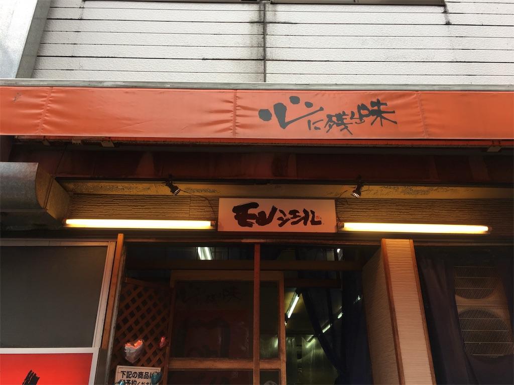 f:id:isoyama0103:20170822172006j:image