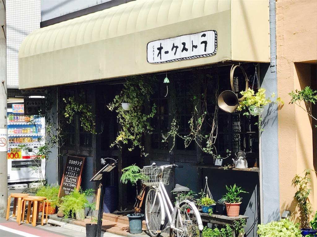 f:id:isoyama0103:20170826012021j:image