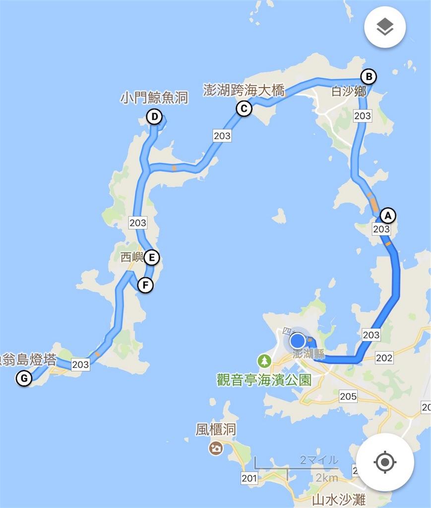 f:id:isoyama0103:20170920010007j:image