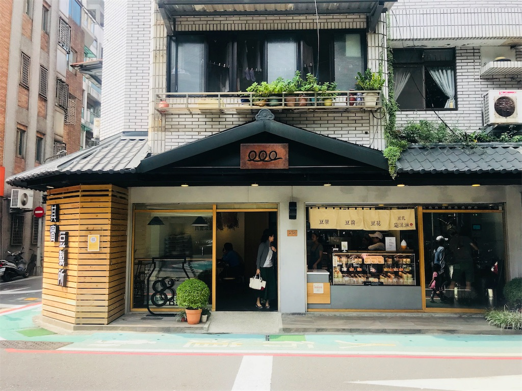 f:id:isoyama0103:20171025013053j:image