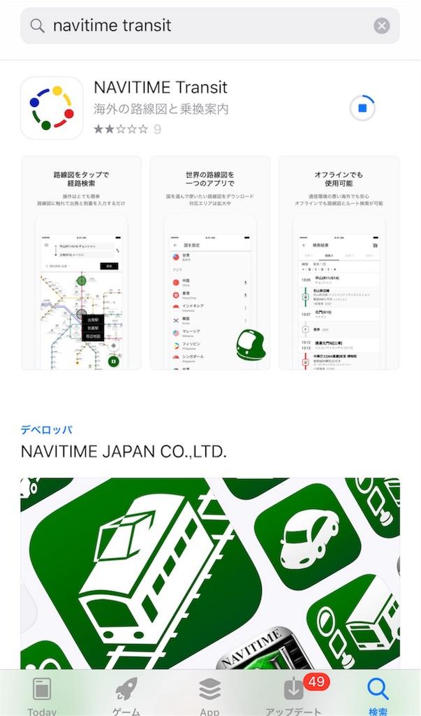 f:id:isoyama0103:20180123220005j:image