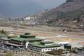 ブータンのパロにある同国唯一の空港
