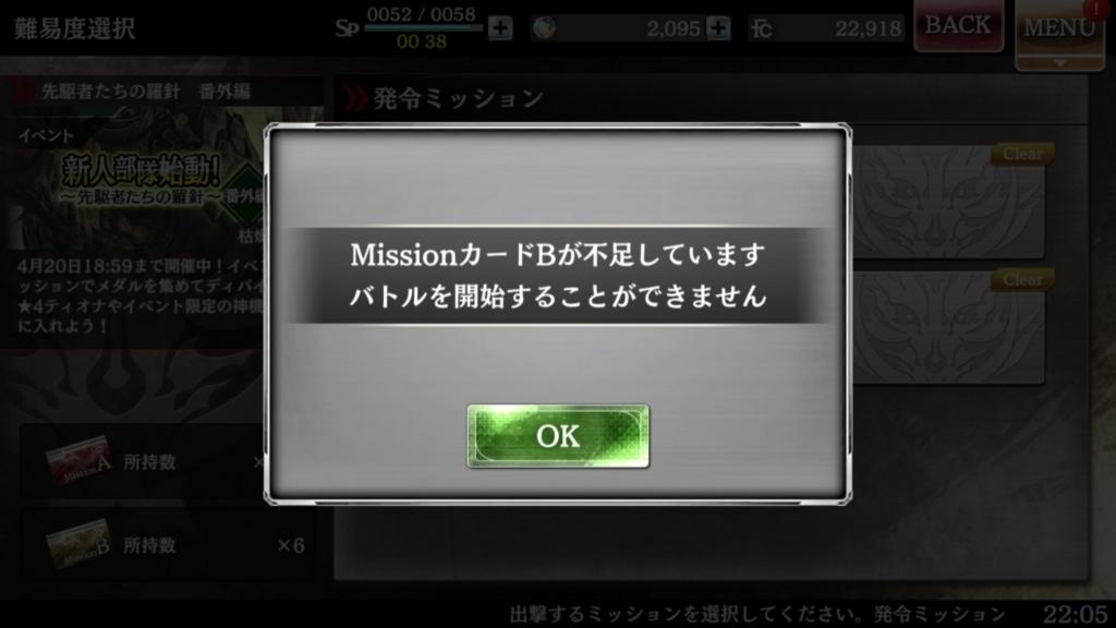 f:id:isozaki789:20180417224124j:plain