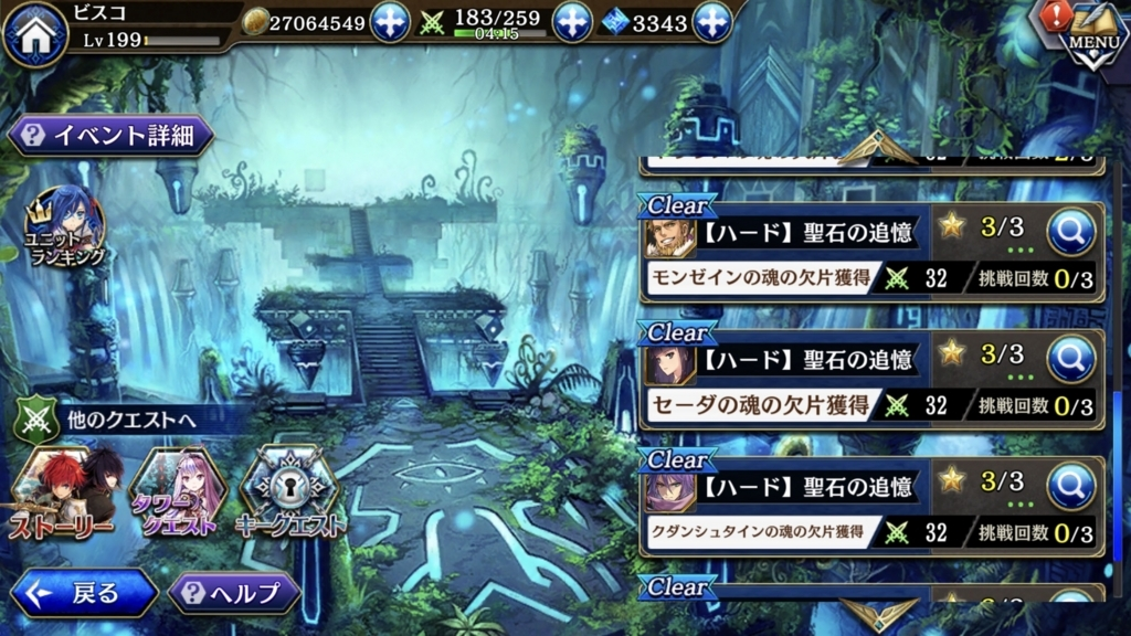 f:id:isozaki789:20180418223208j:plain