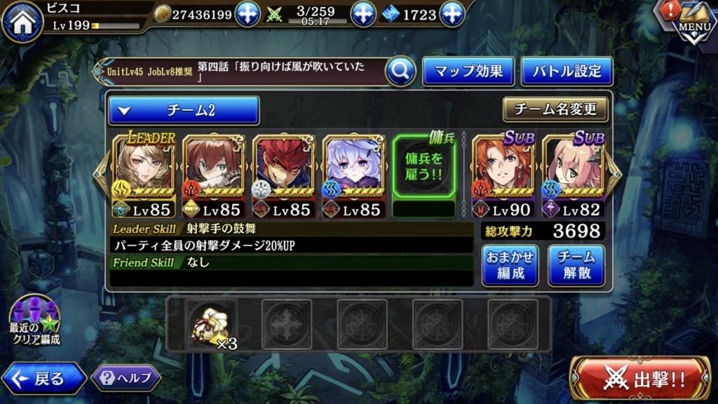 f:id:isozaki789:20180419213028j:plain