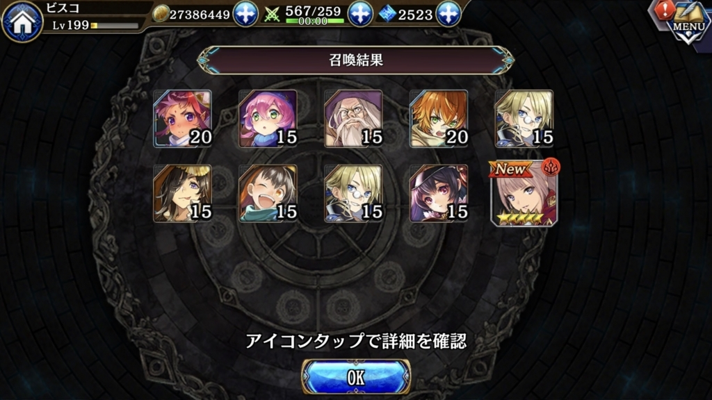 f:id:isozaki789:20180419213330j:plain