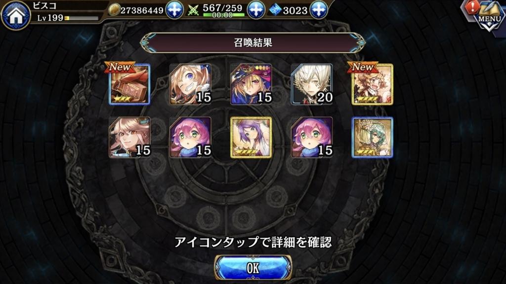 f:id:isozaki789:20180419213348j:plain