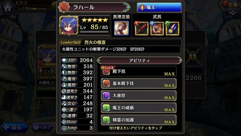 f:id:isozaki789:20180421191042j:plain