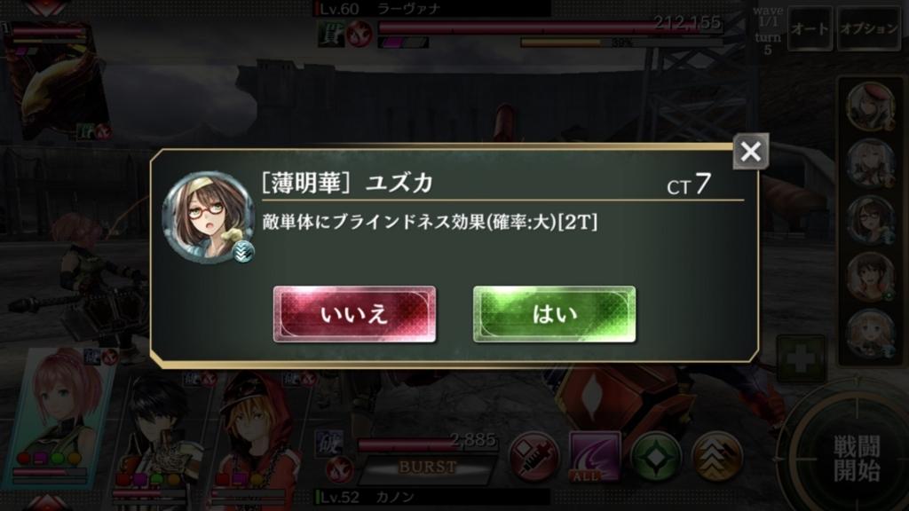 f:id:isozaki789:20180430225827j:plain