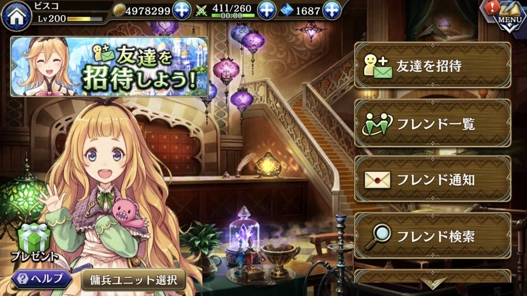 f:id:isozaki789:20180505001501j:plain