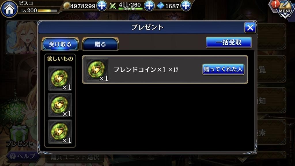 f:id:isozaki789:20180505001658j:plain