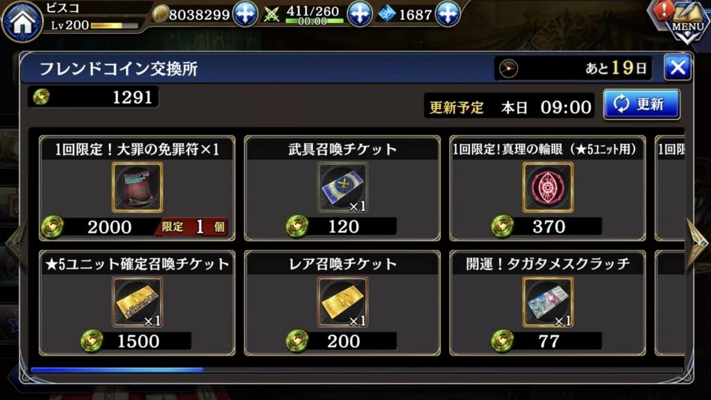 f:id:isozaki789:20180505002533j:plain