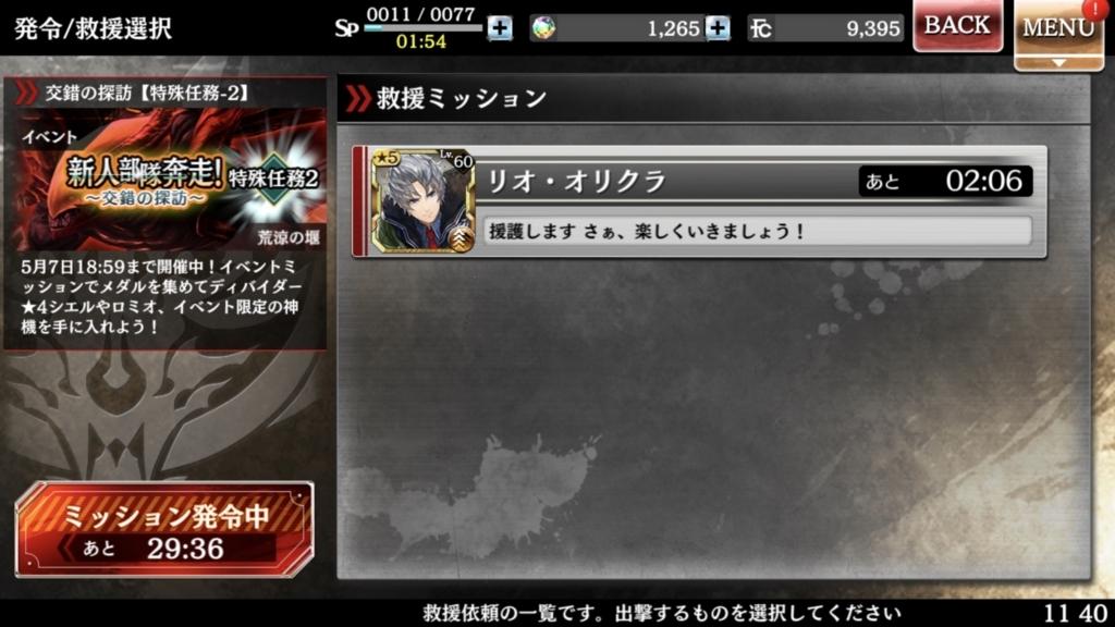 f:id:isozaki789:20180506000128j:plain