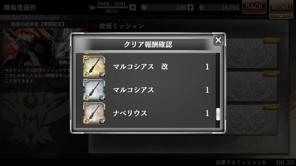f:id:isozaki789:20180513005501j:plain