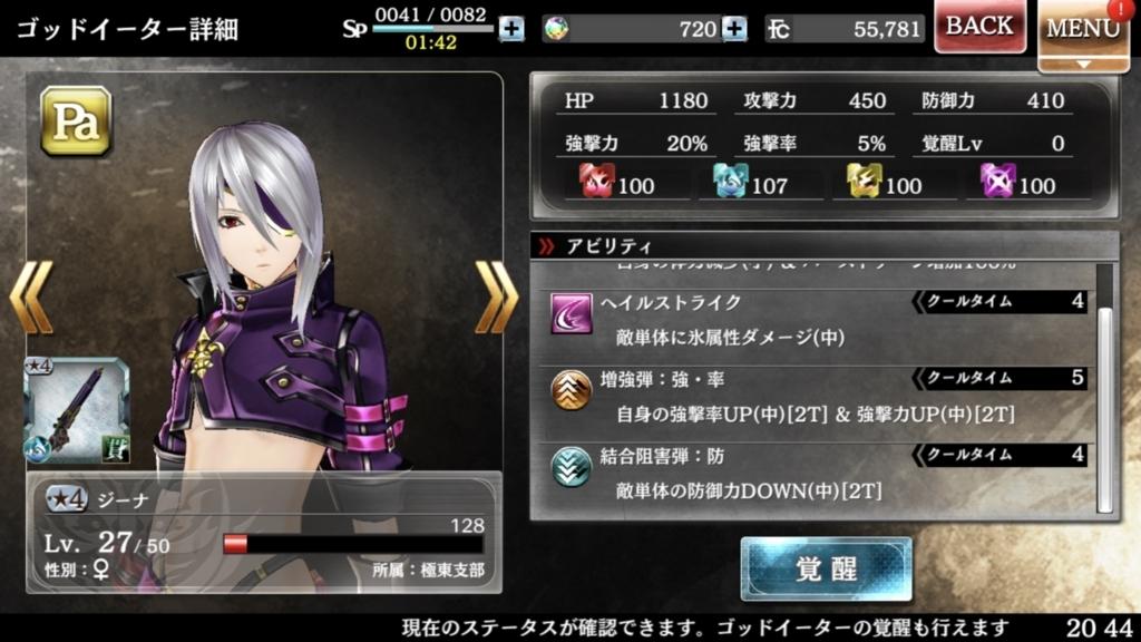 f:id:isozaki789:20180513204758j:plain