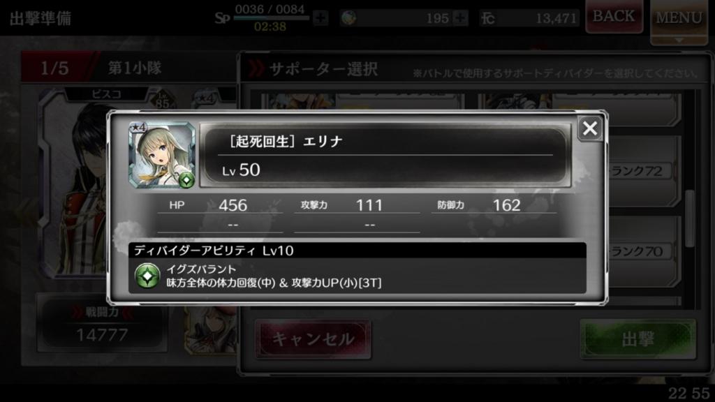 f:id:isozaki789:20180519234811j:plain