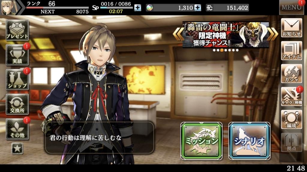 f:id:isozaki789:20180522215228j:plain