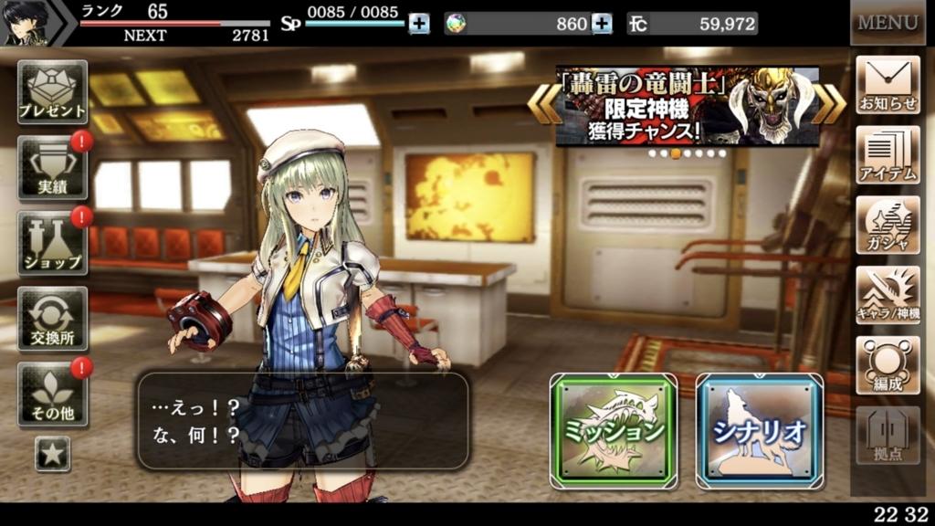 f:id:isozaki789:20180522220448j:plain