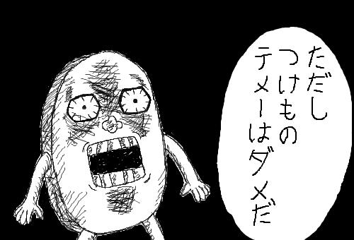 f:id:isozaki789:20180524001004p:plain