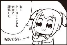 f:id:isozaki789:20180529235539j:plain