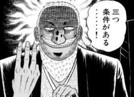 f:id:isozaki789:20180605225737j:plain
