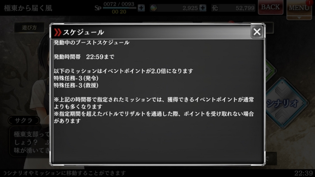 f:id:isozaki789:20180606224036j:plain