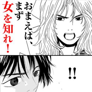 f:id:isozaki789:20180610011454p:plain