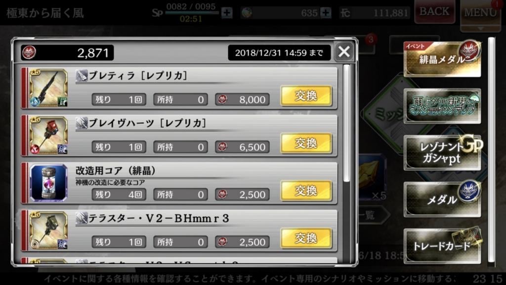 f:id:isozaki789:20180610231720j:plain