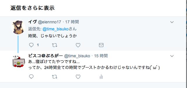 f:id:isozaki789:20180610232805p:plain