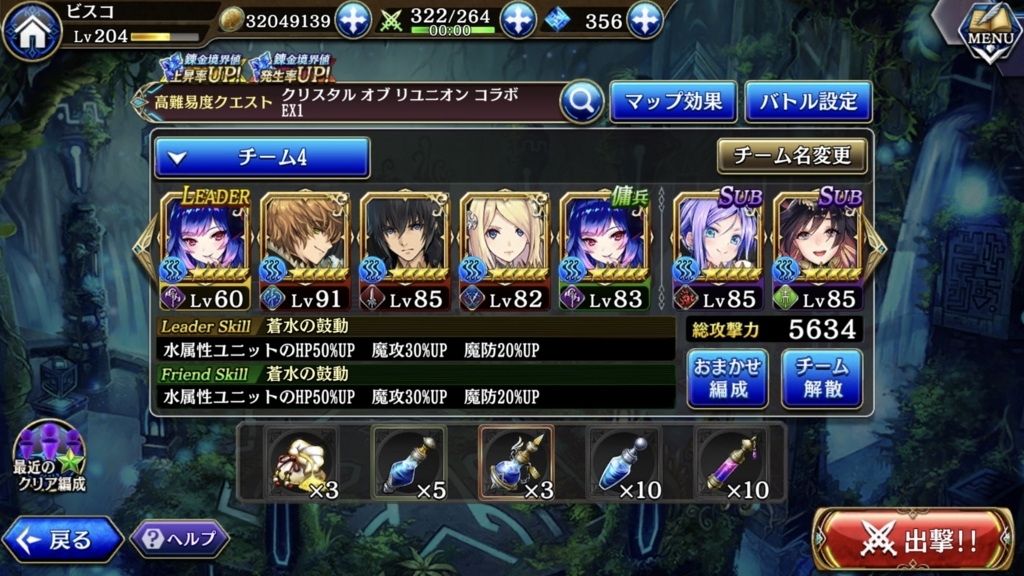 f:id:isozaki789:20180611233033j:plain