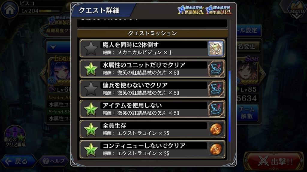 f:id:isozaki789:20180611234301j:plain