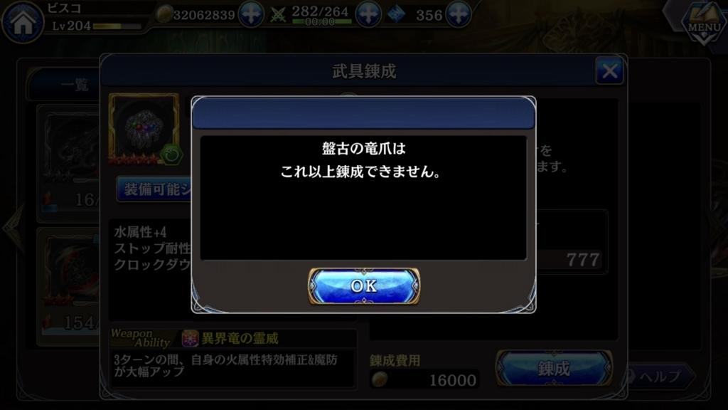 f:id:isozaki789:20180611234738j:plain