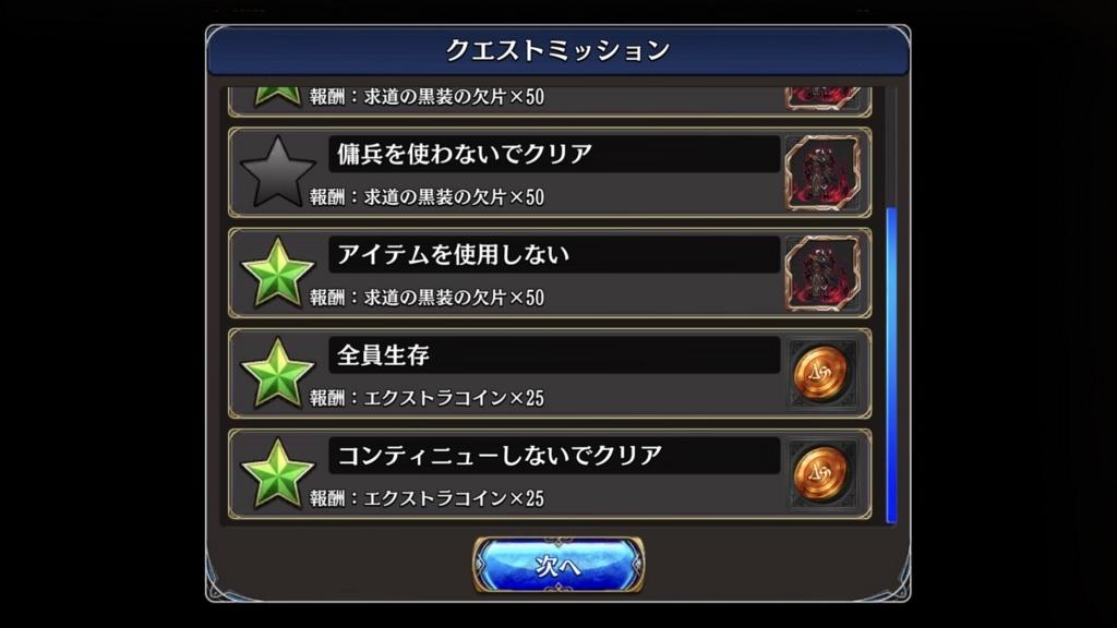 f:id:isozaki789:20180619234617j:plain