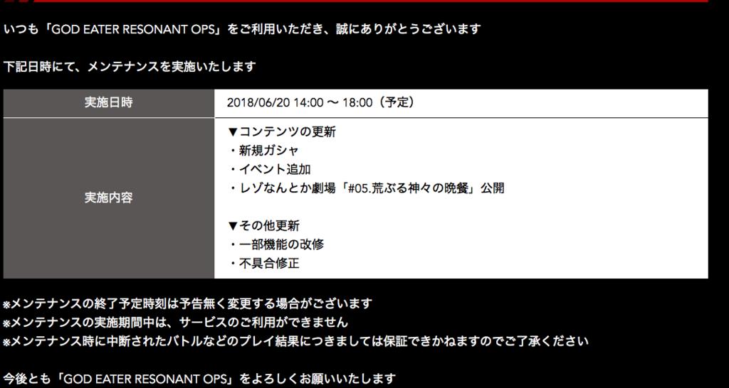f:id:isozaki789:20180620002544p:plain