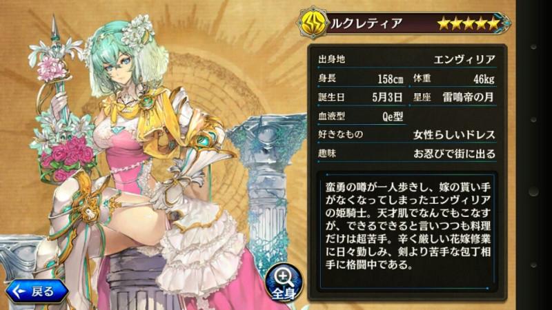 f:id:isozaki789:20180624000300j:plain