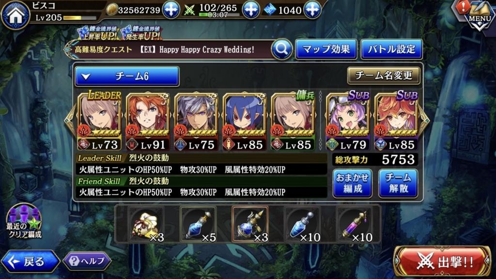 f:id:isozaki789:20180624000634j:plain