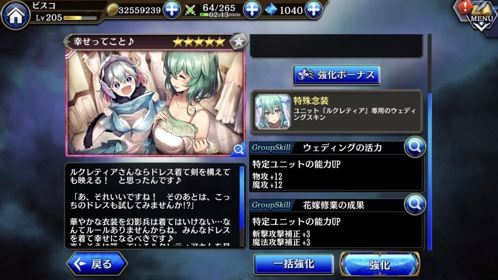 f:id:isozaki789:20180624001211j:plain