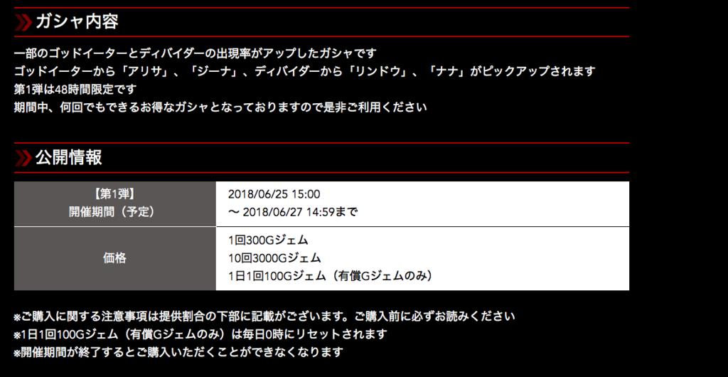 f:id:isozaki789:20180625233856p:plain
