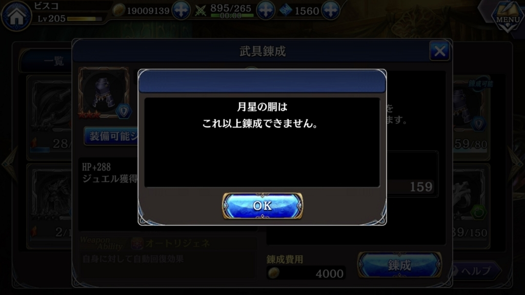 f:id:isozaki789:20180627232334j:plain