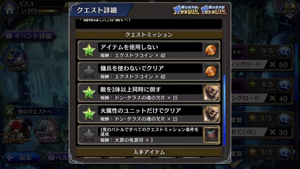 f:id:isozaki789:20180627233459j:plain