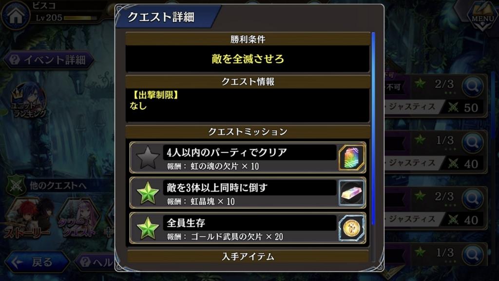 f:id:isozaki789:20180628000126j:plain