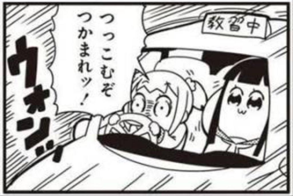 f:id:isozaki789:20180703022509j:plain