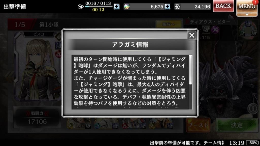 f:id:isozaki789:20180706235706j:plain