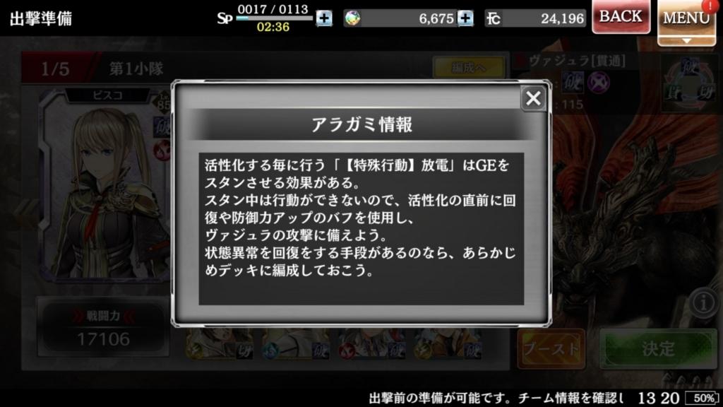 f:id:isozaki789:20180706235905j:plain