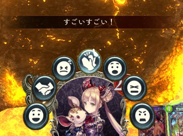 f:id:isozaki789:20180707001457p:plain