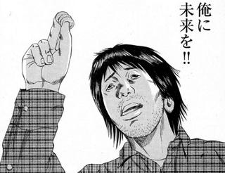 f:id:isozaki789:20180711223942p:plain